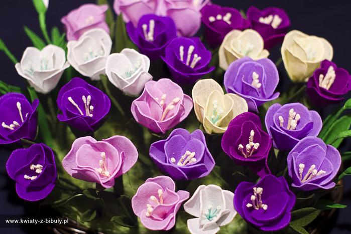 З цветы