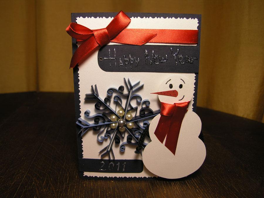 3 класс открытки на новый год кардашьян нем