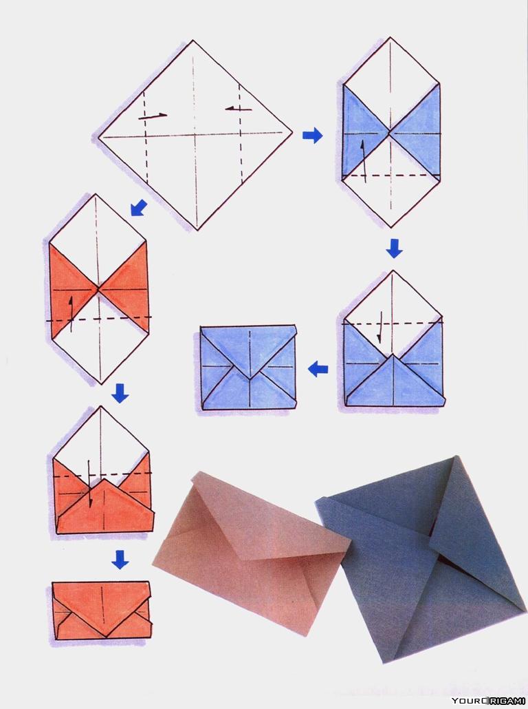 Своими руками конверт оригами