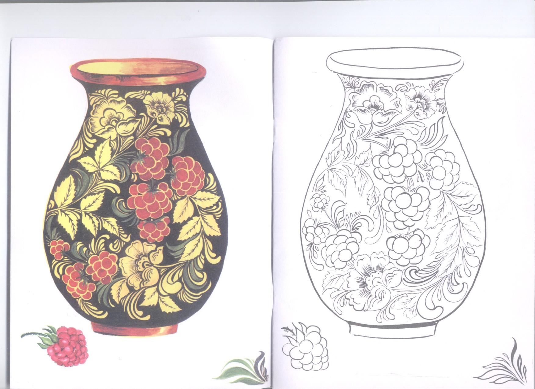 Декоративно прикладное искусство картинки рисунки рисовать