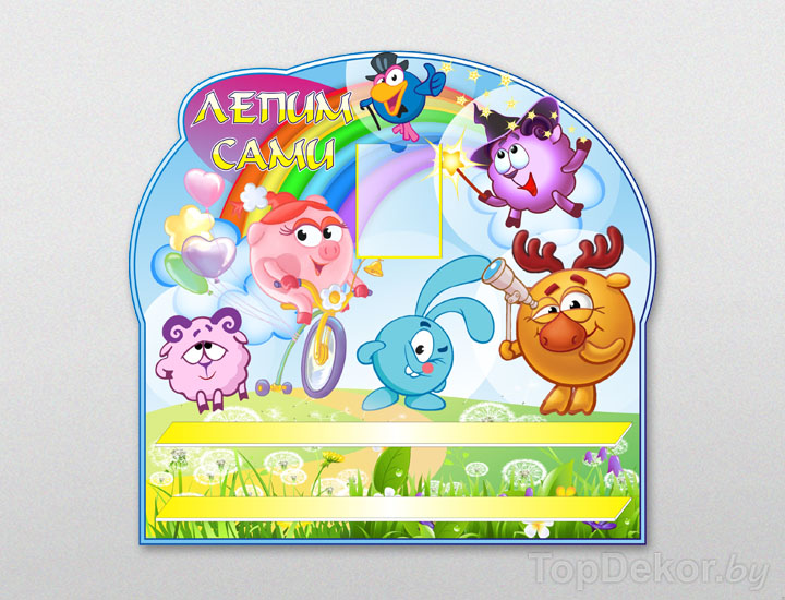 давайте знакомиться картинки для детского сада