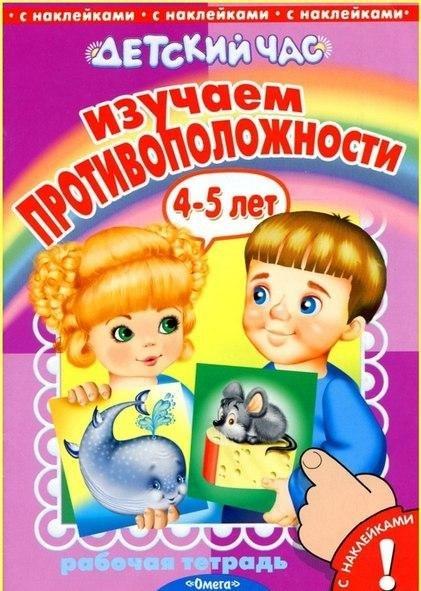 Гдз по Алгебре за 11 Класс Мордкович 2013