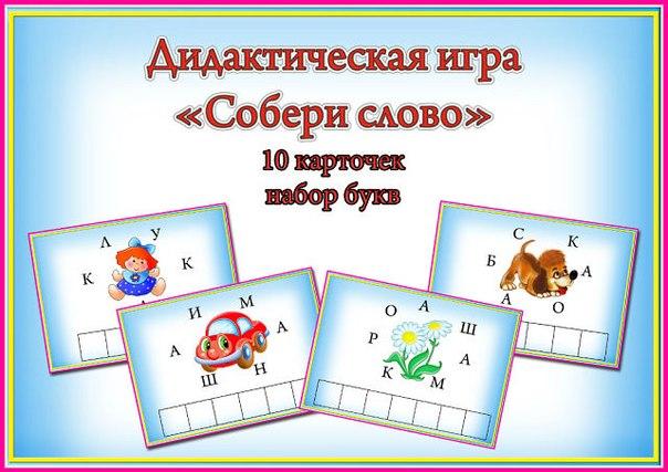 интересные игры для знакомства 1 класс