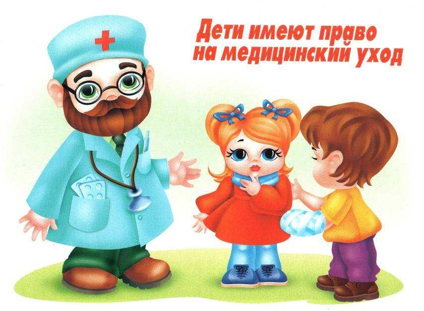 0006-006-Deti-imejut-pravo-na-meditsinskij-ukhod