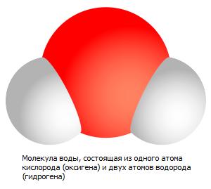 molecule_08