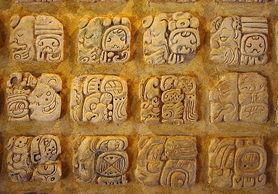 400px-Palenque_glyphs-edit1