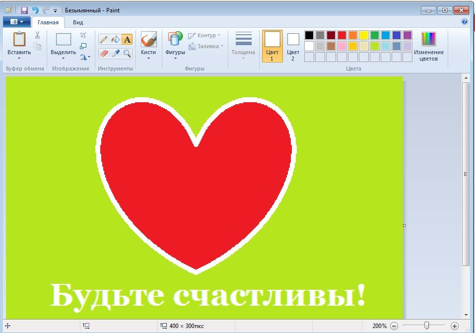 klass39.ru_121
