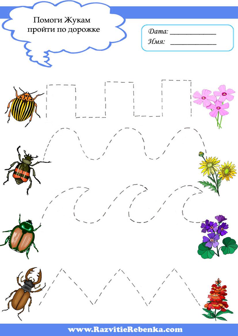 маринет - Интернет-урок по окружающему ...: www.klass39.ru/obuchenie-gramote-zvuk-zh-i-bukva-zh