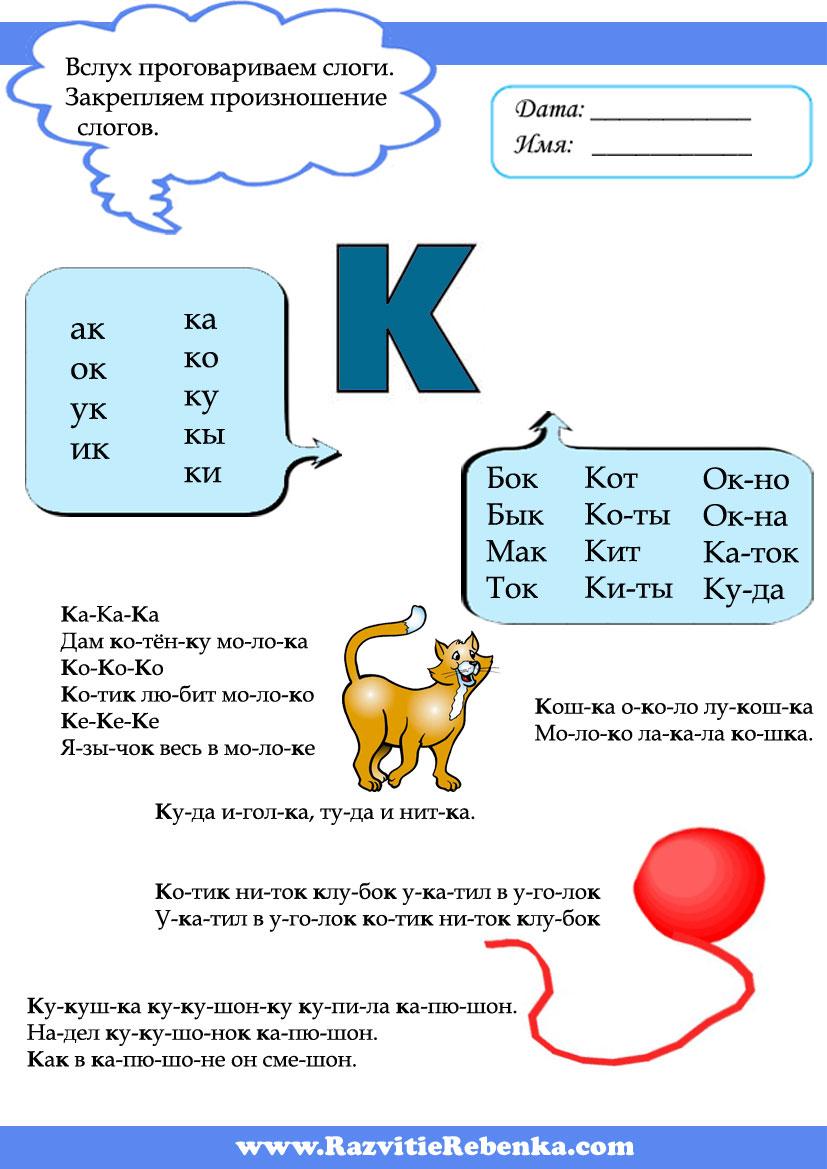 буква-к-5