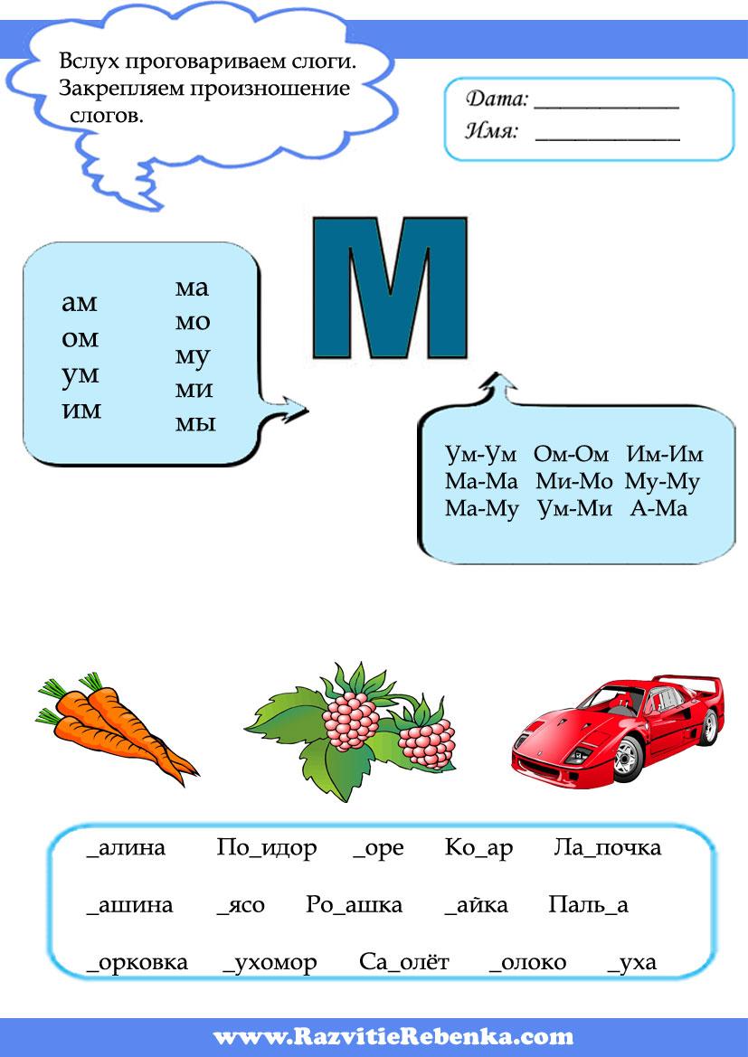 pdf CRM
