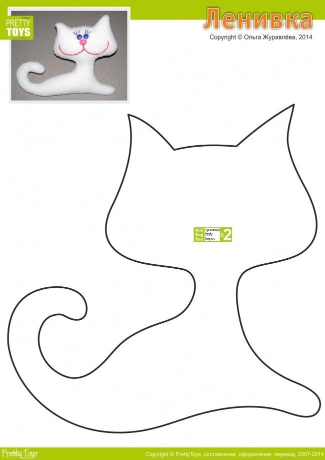 Сшить игрушку кошку своими руками для начинающих