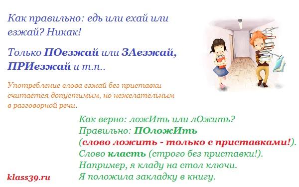 klass39.ru_2