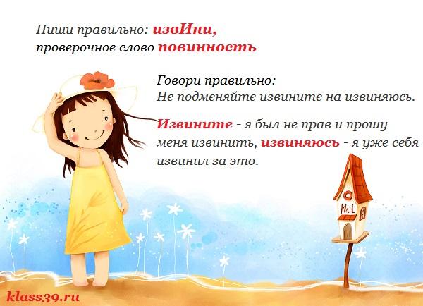 klass39.ru_3