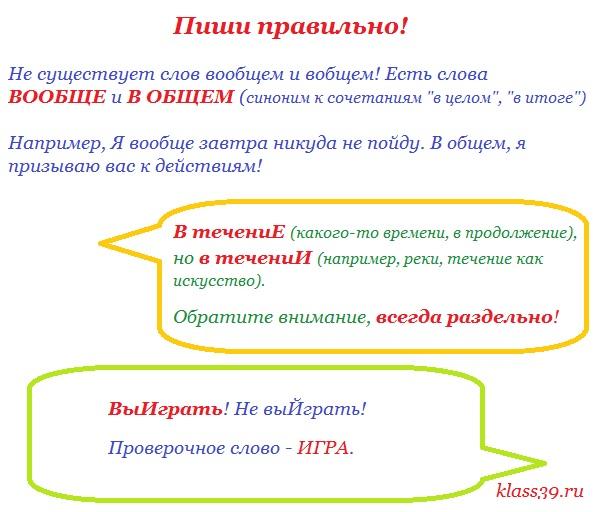 klass39.ru_4