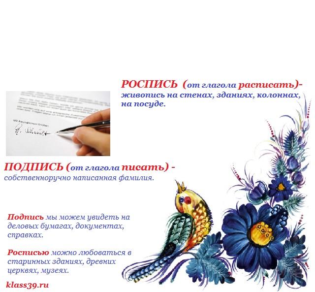 klass39.ru_5