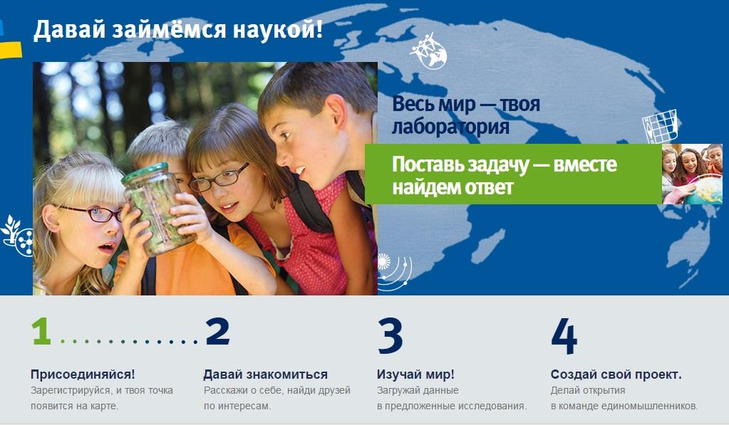 Проекты с ГлобалЛаб сайт проект