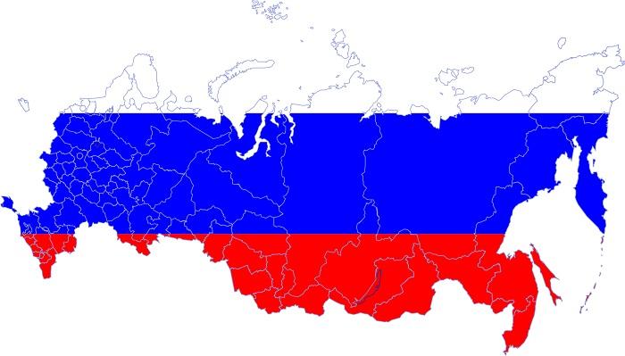 18 марта единый урок Крым в истории России ИЛИ Мы вместе календарь история