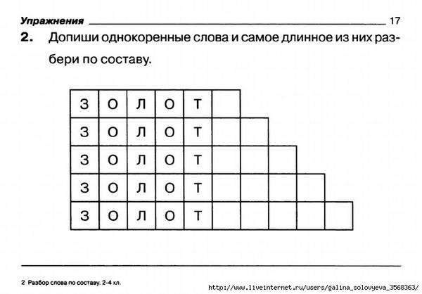 102458840_large_0019