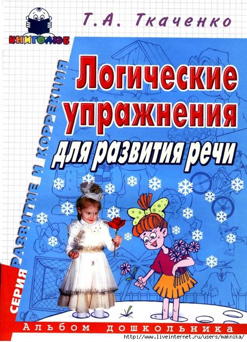 104272192_4663906_lupr_01_0001