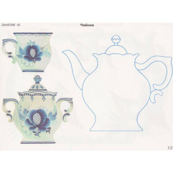 1124-2291-thickbox