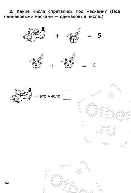 5657-053