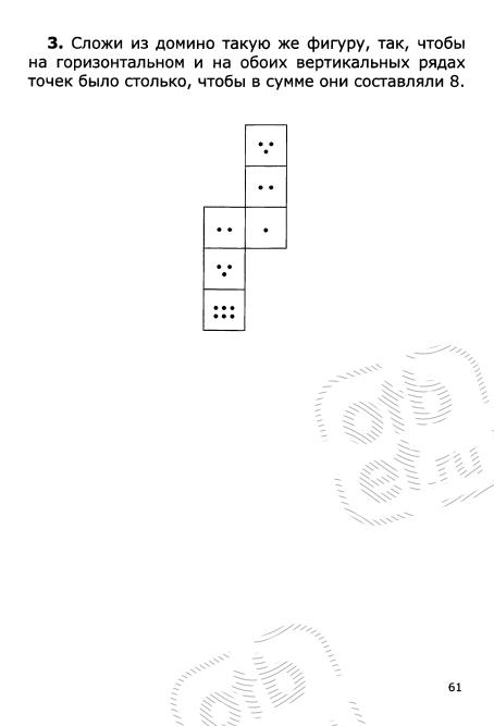 5657-062
