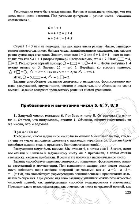 5657-126
