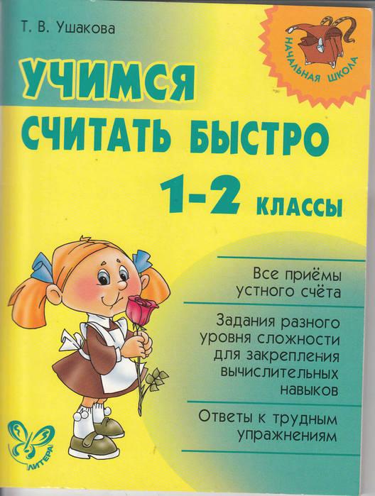 97776221_large_oblozhka_0001