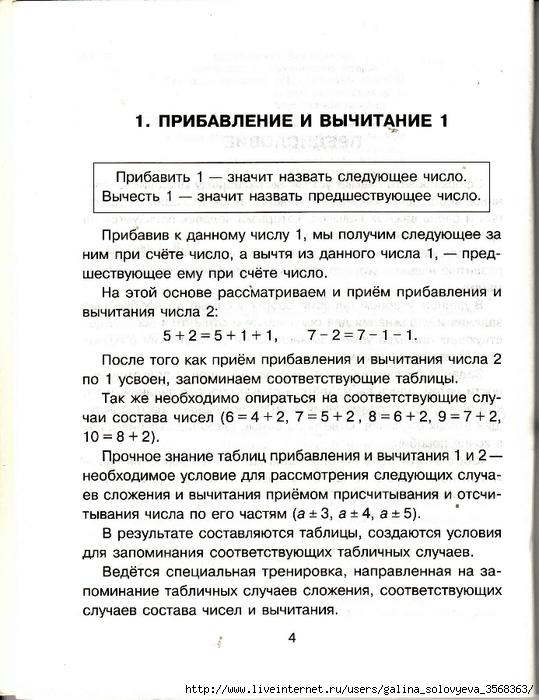 97776235_large_oblozhka_0005