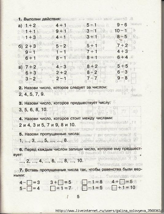97776236_large_oblozhka_0006