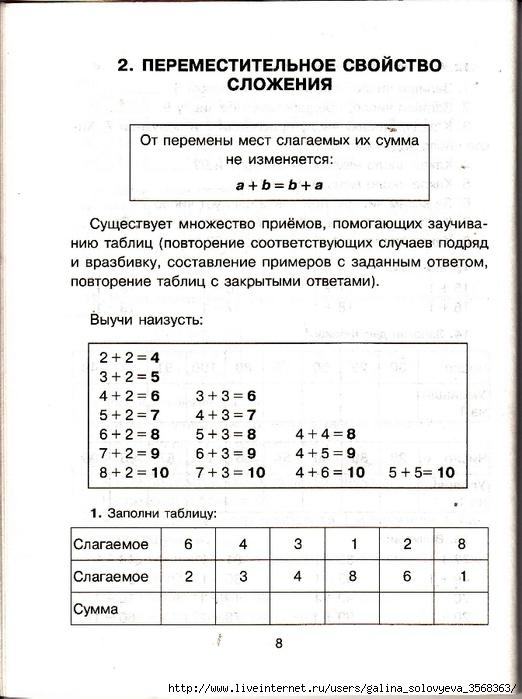 97776239_large_oblozhka_0009