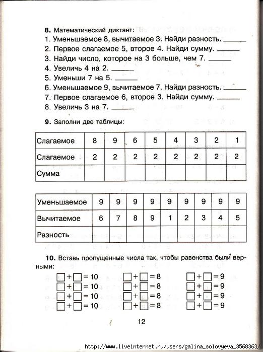 97776243_large_oblozhka_0013