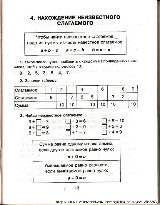 97776244_large_oblozhka_0014