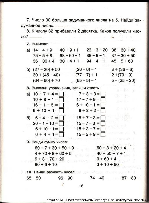 97776247_large_oblozhka_0017