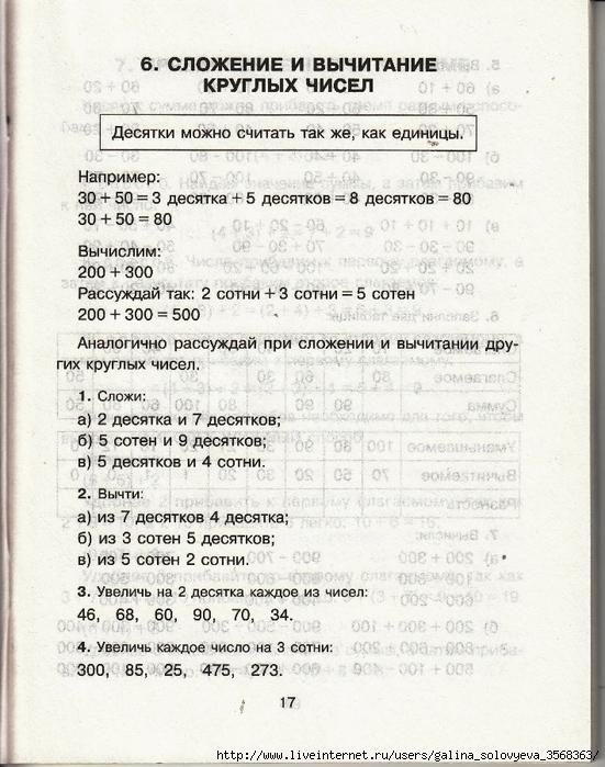 97776248_large_oblozhka_0018