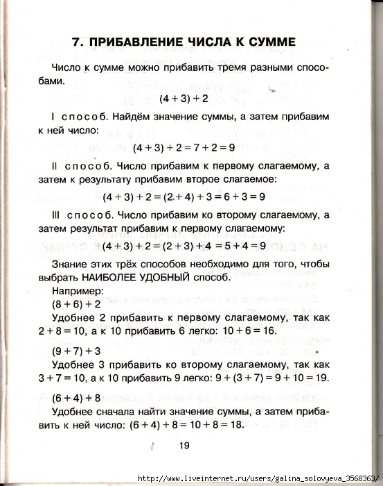 97776250_large_oblozhka_0020