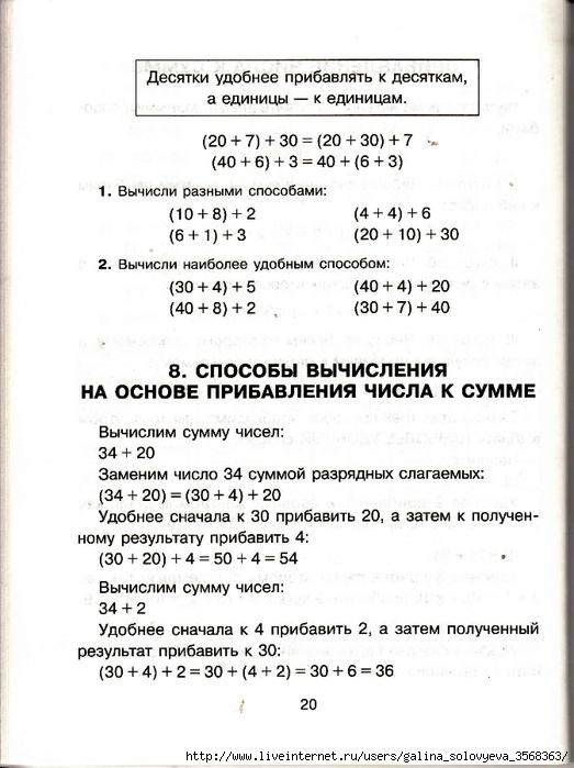 97776251_large_oblozhka_0021