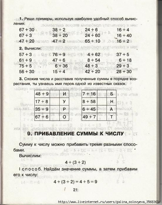97776252_large_oblozhka_0022