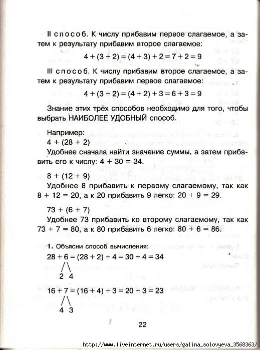 97776253_large_oblozhka_0023