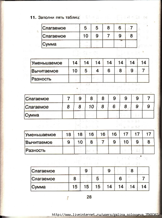 97776258_large_oblozhka_0028