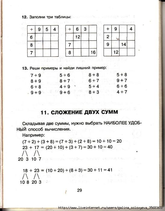 97776259_large_oblozhka_0029