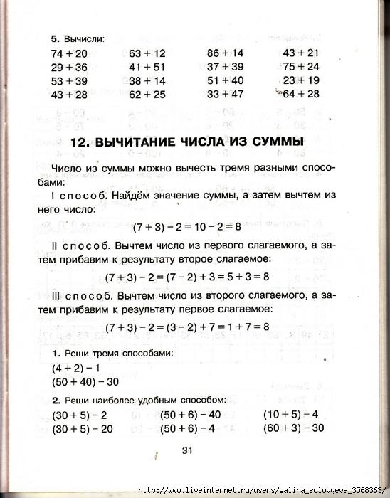 97776262_large_oblozhka_0031