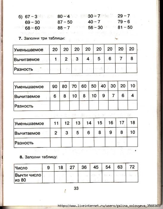 97776264_large_oblozhka_0033