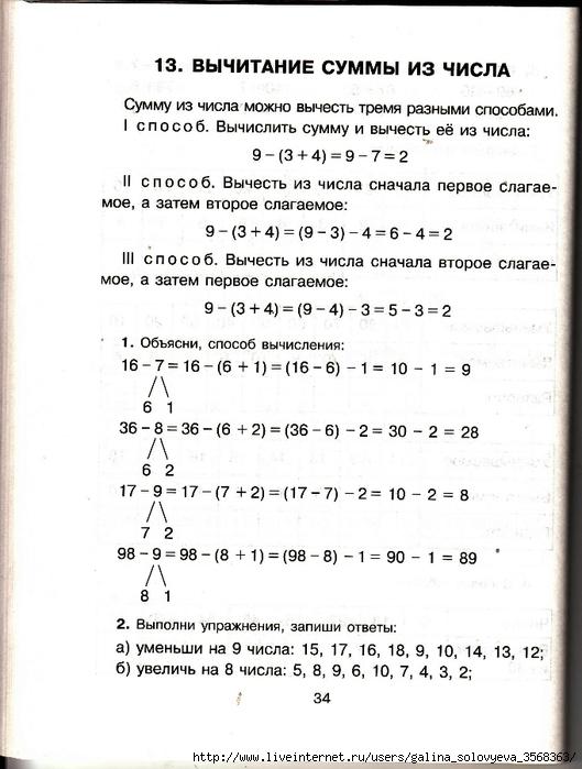 97776265_large_oblozhka_0034