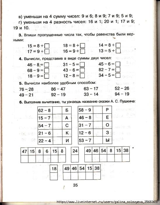 97776266_large_oblozhka_0035