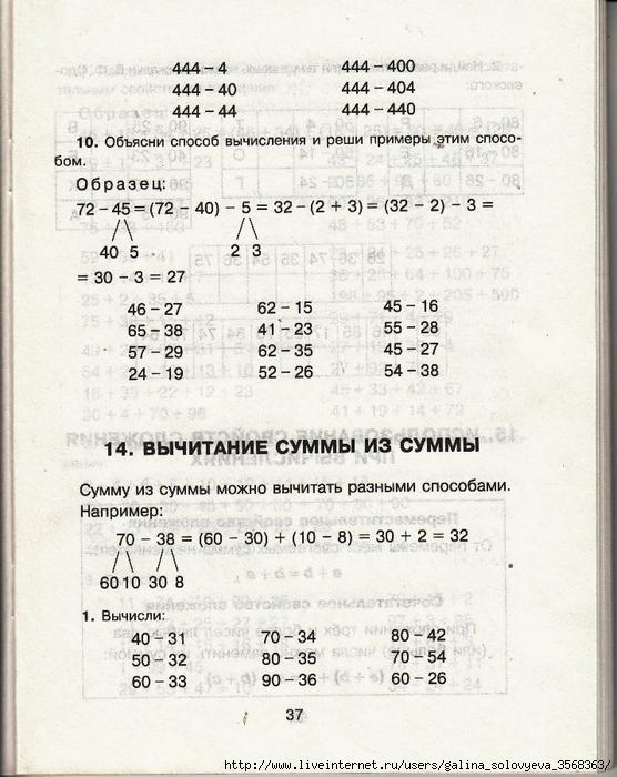 97776268_large_oblozhka_0037