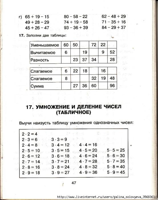 97776278_large_oblozhka_0047