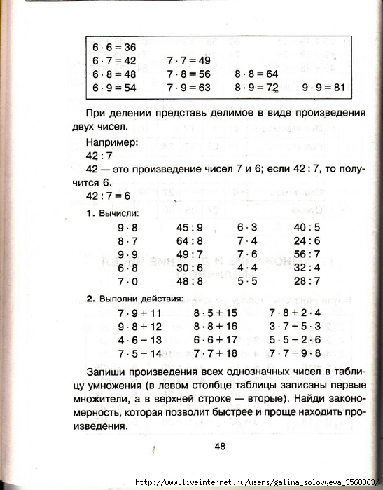 97776279_large_oblozhka_0048