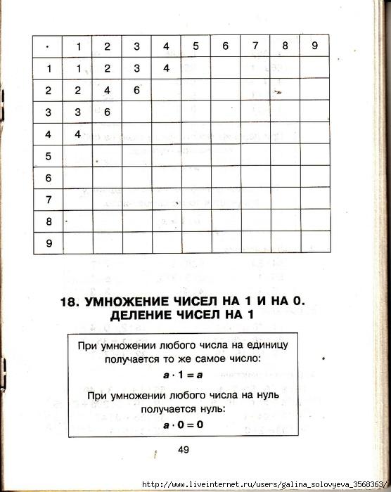 97776280_large_oblozhka_0049