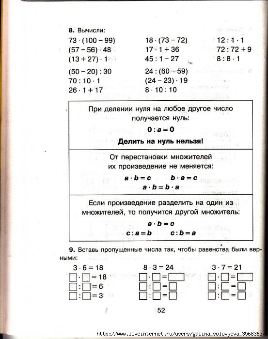 97776284_large_oblozhka_0052